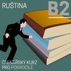 R:CKP Ruština: čtenářský...