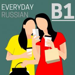 R:KKR Everyday Russian